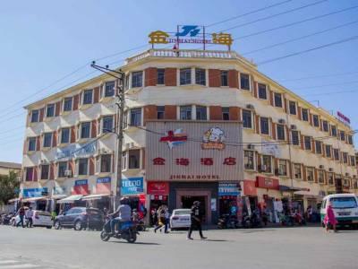 Hotel Jinhai